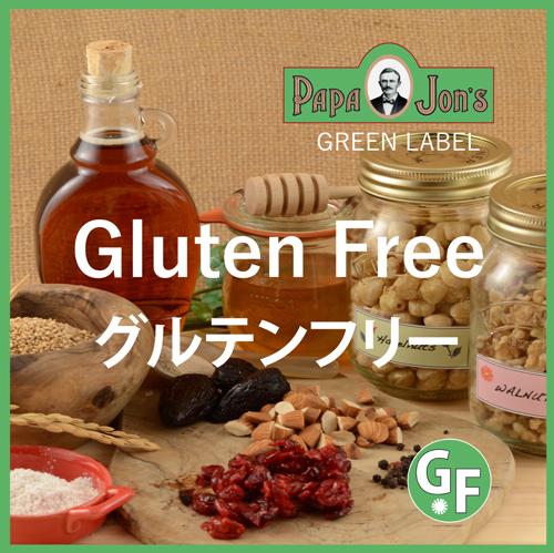 【GF】グルテンフリーGulutenFree