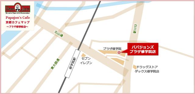パパジョンズ修学院店マップ