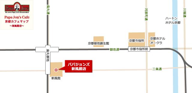 パパジョンズ新風館店マップ