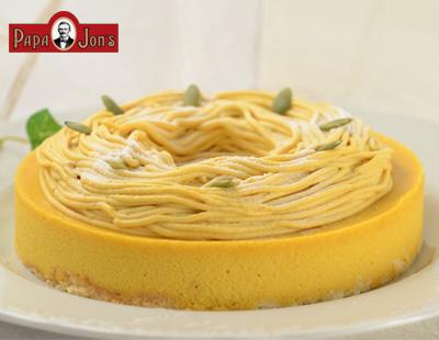 パンプキンモンブランチーズケーキ