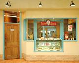 パパジョンズプラザ修学院店