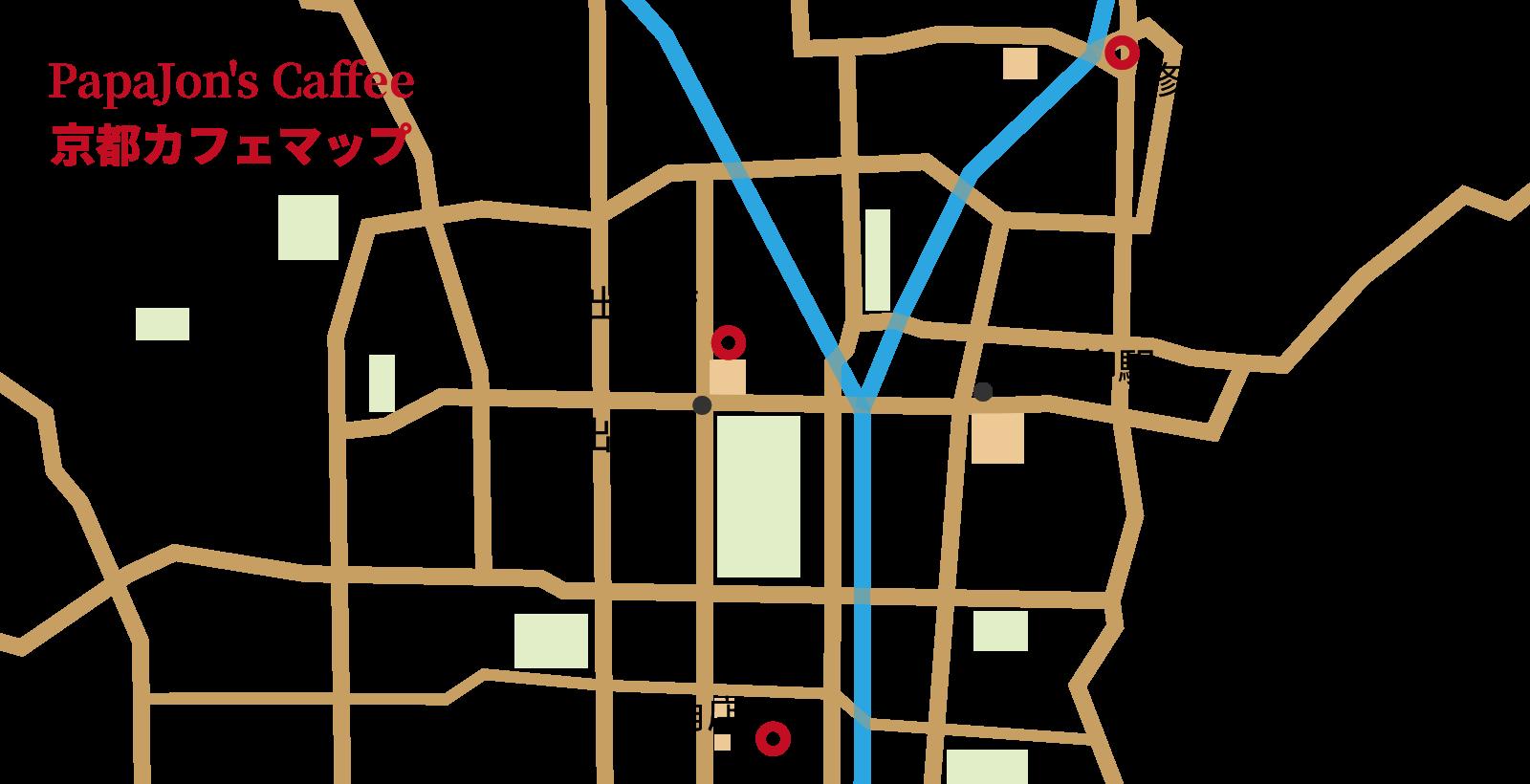 パパジョンズ京都カフェマップ
